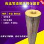 歡迎##新鄉鳳泉玻璃棉管殼實業集團