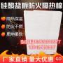 歡迎##廣西百色硅酸鹽管殼##實業集團