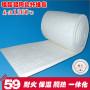 欢迎##南阳南召耐高温硅酸铝针刺毯-报价实业集团