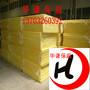 乌鲁木齐16公斤玻璃棉卷毡价格/玻璃棉吸音效果/华谦玻璃棉