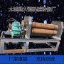 新闻:银州1.3米保温卷板机银州1.3米保温卷板机厂家
