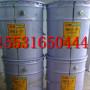 惠州乙烯基树脂多少钱-新闻资讯