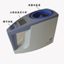 可自动称量数显粮食水分检测仪无锡LDS-1G