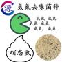 今日報價:防城港活性氧化鋁