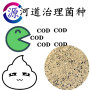 今日报价:滨州果壳活性炭