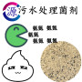 連云港洗煤廠用聚丙烯酰胺供應