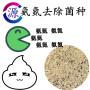 今日报价:贺州阴离子聚丙烯酰胺