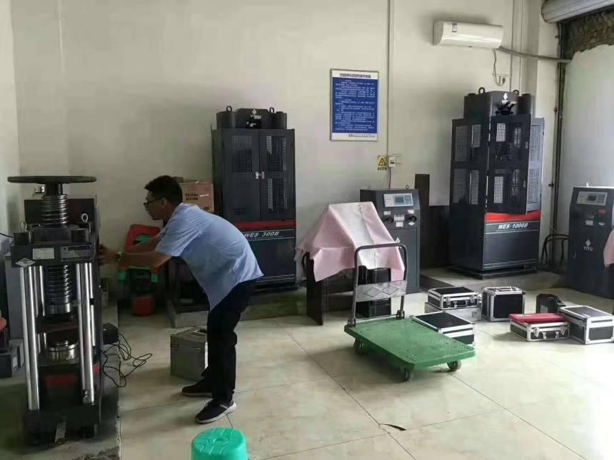 CNAS校準證書南京市%%儀器計量