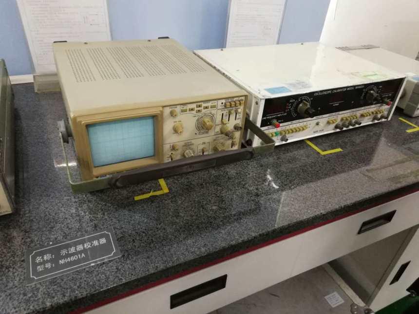 洛陽市儀器計量檢測校準*校準計量*