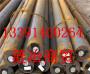 新闻:AISI 1340相当于国标啥牌号AISI 1340国内又是什么钢种