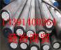 SAE1566属于什么标准号SAE1566是属于哪种钢材:新闻