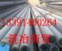 1.1181材质特点是什么、1.1181对应国标哪种钢:新闻