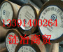 G10290钢板*G10290是何种材料*G10290相当于国内什么材质