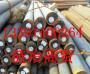 X3140化学成分  机械性能  技术参数X3140:新闻