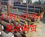 AISI9260相當于中國哪種鋼材AISI9260參考什么標準啊:新聞