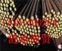 EStE285钢板*EStE285当于中国牌号是什么*EStE285属于什么材料