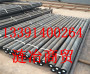 1.5021钢板*1.5021是何种材料*1.5021相当于国内什么材质