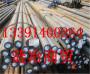 S460M相当于国内什么材质、S460M材质是什么标准:新闻