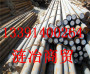 41CrAlMo74鋼是什么材料41CrAlMo74成分性能介紹:新聞