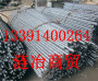 16MnCrB5相当材质怎么叫16MnCrB5属于哪种钢:新闻