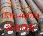 AISI 5160材质国家标准是多少AISI 5160对应牌号是什么啊:新闻