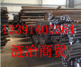 AISI 12L14力学性能有些啥、?AISI 12L14对应中国哪个钢号、?