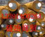 1.1106国内什么材质相符1.1106是中国的什么材质:新闻