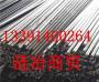 SAE 1525对照牌号什么认SAE 1525相当于中国哪种钢材?:新闻