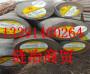 AISI1010对应材料成分性能AISI1010:新闻