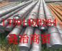 6150材质成分是多少6150是中国的什么材质:新闻