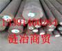 AISI 5160国内又是什么材料AISI 5160国标是啥材质:新闻