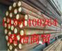 ASTM M1015相当于国内什么钢材:新闻
