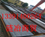 37Cr4钢密度是多少、37Cr4是什么标准材料:新闻