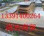 SNCM630相當于中國哪種鋼材:SNCM630主要成分有哪些:新聞