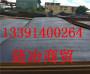 30Mn2哪里的钢号30Mn2中国的哪个钢号:新闻