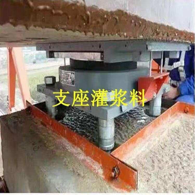湖南省婁底市新化縣高強灌漿料批發廠家廠家直銷