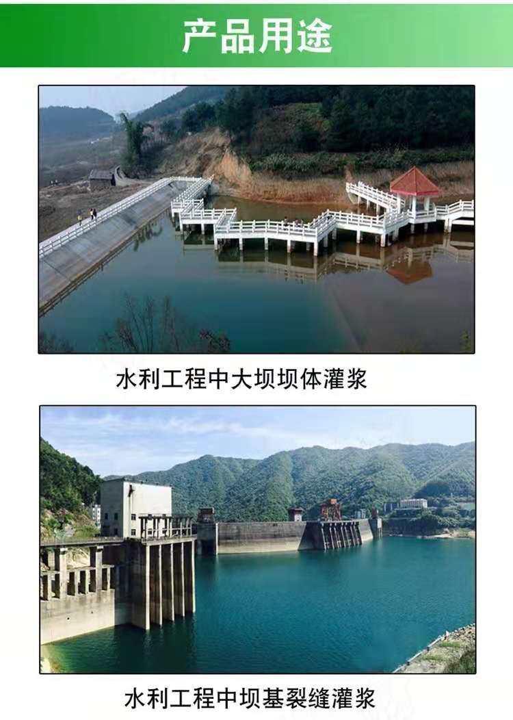 江西省鷹潭市月湖區加固灌漿料批發價格廠家貨源