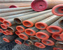 新闻:涵江ASTMA69121/4Cr电熔焊管√厂家欢迎你!