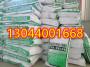 欢迎访问-甘肃聚丙烯纤维-价格