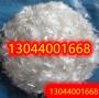 欢迎访问-江西萍乡聚丙烯抗裂纤维-哪里卖聚丙烯抗裂纤维实业集团