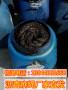 珠海瀝青麻絲-實業集團
