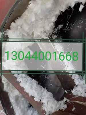 混凝土收缩裂缝图片_天津混凝土抗裂纤维-厂家——厂家 – 产品展示 - 建材网
