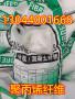 欢迎访问-陇南防裂纤维-价格