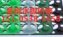 今日报价:淮安塑料蓄排水板——邮寄样品