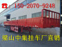 13米高低板货车尺寸%9%9货箱尺寸