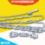 绝缘导线耐张线夹 预绞丝耐张线夹 拉力线夹 电力金具 直销