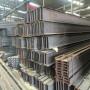 河池工字鋼-房地產鋼結構