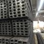 懷化市槽鋼銷售