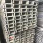 【中山鍍鋅槽鋼供應商地點