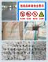 四川巴中混凝土防腐剂用量【咨询价格】